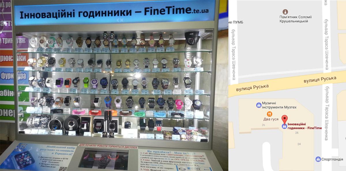 Найбільший вибір розумних годинників з найнижчими цінами в Україні.