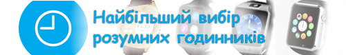 http://finetime.com.ua/wp-content/uploads/2016/09/2.jpg